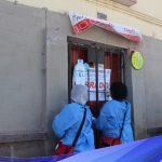 Cusco: 7 farmacias y boticas clausuradas por poner en riesgo la salud